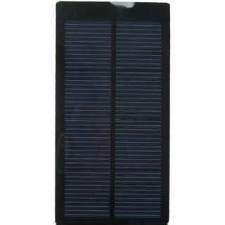 SOLAR CELL 2V 450MA 2.5X4.6IN WITH SCREW TERMINALS