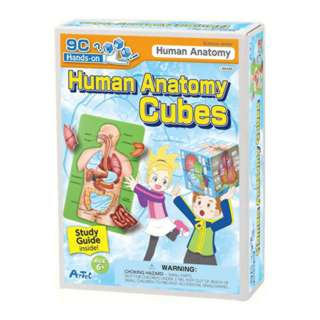 HUMAN ANATOMY CUBES WITH GUIDEBOOK