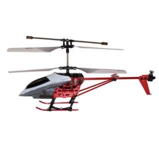 HELICOPTER IR REMOTE CONTROLLED COLLECTOR`S EDITION 2014