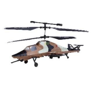 <strong>FST6226GR</strong><br>HELICOPTER IR REMOTE CONTROLLED GREY
