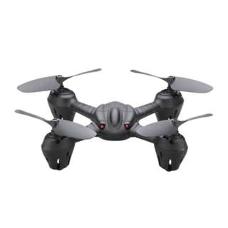 DRONE DOMINATOR INDOOR/OUTDOOR 