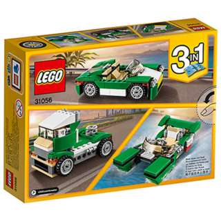 GREEN CRUISER-CREATOR 122PCS/SET