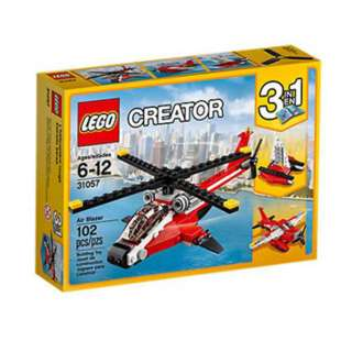 AIR BLAZER-CREATOR 102PCS/SET