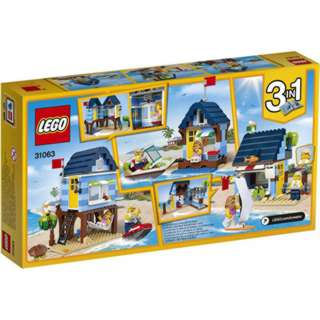 BEACHSIDE VACATION-CREATOR 275 PCS