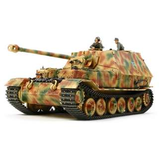 GERMAN HEAVY TANK DESTROYER JADTIGER