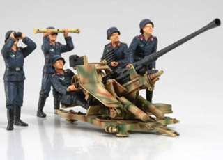 GERMAN 3.7CM FLAK ANTI-AIRCRAFT GUN