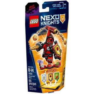 ULTIMATE BEAST MASTER-NEXO KNIGH 65 PCS/SET