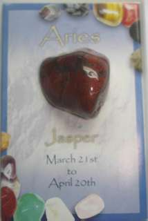 ZODIAC STONE BOX-ARIES 