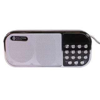 RADIO FM MP3 PLAYER PORTABLE WITH BUILT-IN SPEAKER