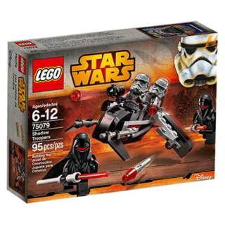 SHADOW TROOPERS-STAR WARS 95PCS/SET