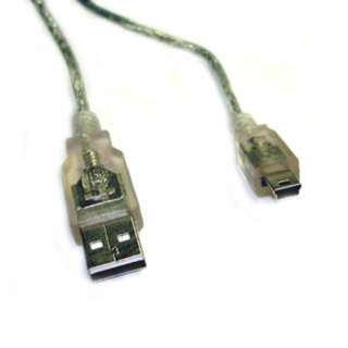 USB CABLE A MALE TO MINI B MALE 6FT SHIELDED SILVER