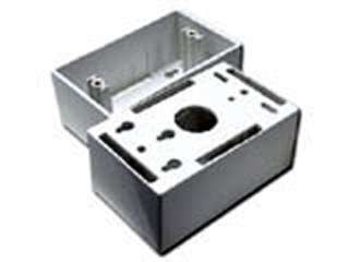 MOUNTING BOX WHITE 