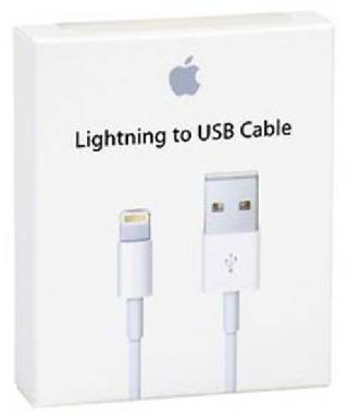 USB CABLE A MALE TO LIGHTNING 8P 3FT WHITE FOR IPHONE