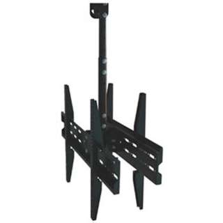 TV CEILINGMOUNT DUAL 37-75IN TILT/SWIVEL 175LB BLK