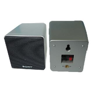 SPEAKER MINI RECT 6R 133W SILVER 3.5X4X3.75IN WITH PUSH-TAB