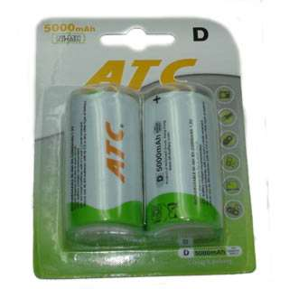 BATTERY NI-MH D