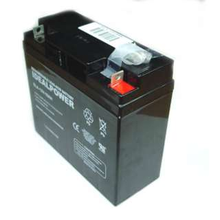 BATTERY LEAD ACID 12V 18AH 7.08X3.03X6.53IN(LXWXH)