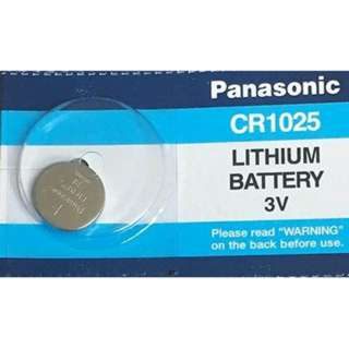 BATTERY LITHIUM 3V CR1025 