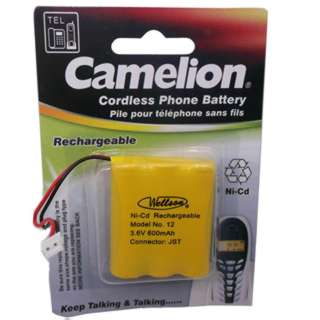 BATTERY NI-CAD 3XAA 600MAH JST 3.6V WHITE PLUG