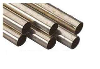 ROUND BRASS TUBE DIAMETER:9/16IN LENGTH:12IN