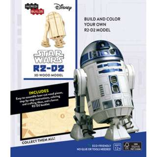 STAR WARS R2-D2 3D WOOD MODEL