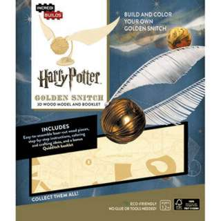 HARRY POTTER GLODEN SNITCH 3D WOOD MODEL