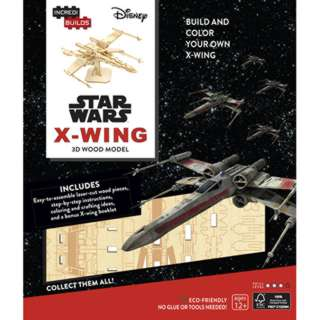 STAR WARS X-WING 3D WOOD MODEL