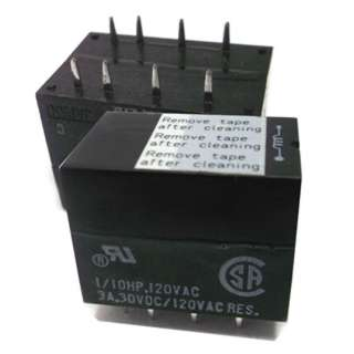 RELAY DC 12V 2P2T 3A 8P PC 3A/120VAC