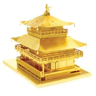 KINKAKU-JI GOLD METAL EARTH 3D LASER CUT MODEL