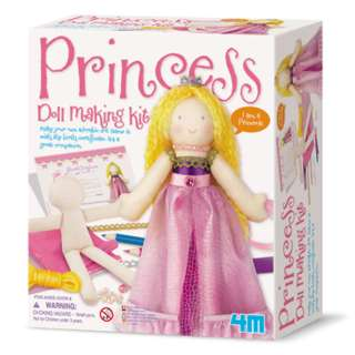 PRINCESS DOLL MAKING KIT 