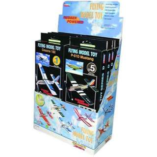 FLYING MODEL TOY D SERIES ASSORTED PLANE RUBBER POWERED