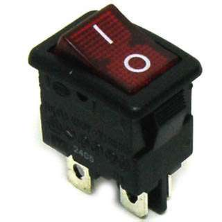 ROCKER SWITCH LIT 2P1T 12A ON- OFF 125VAC QT 13X20MM ACTU RED
