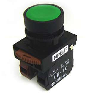 PUSH SWITCH INDUSTRIAL NO/NC 