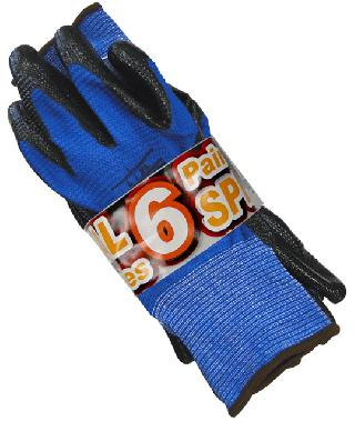 GLOVES NITRILE SMALL/MEDIUM BLUE FOR CLEANING AND GARDENING