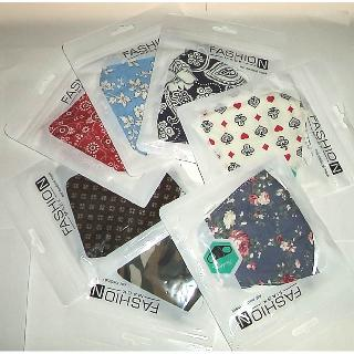 FACE MASK REUSABLE WASHABLE DESIGNER COTTON ASSORTED