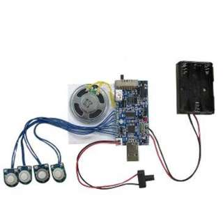 RECORDING MODULE 300SEC W/LIGHT SENSOR AND USB
